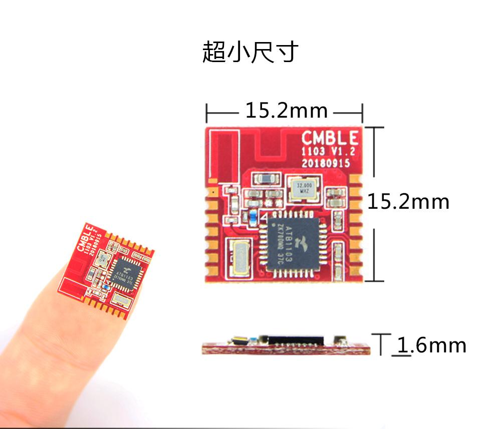 CMBLE-1103-2